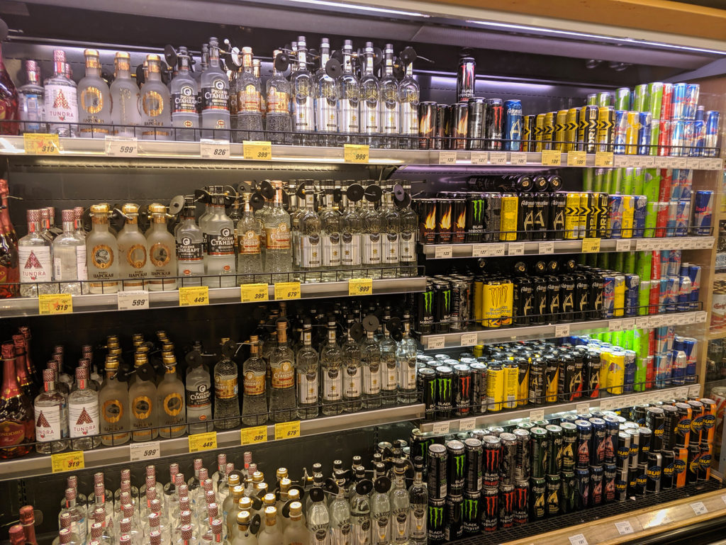 Admirable selection of cold vodka next to energy drinks :D