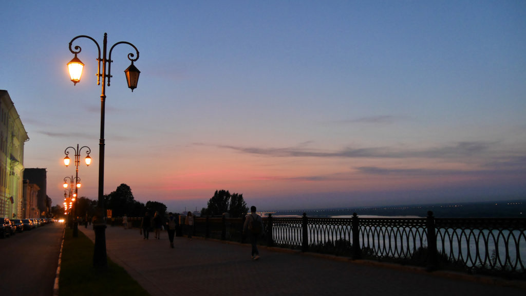 The boulevard along Volga