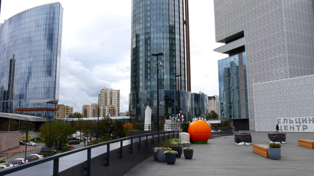 Modernia arkkitehtuuria Yeltsin Centerin ympärillä