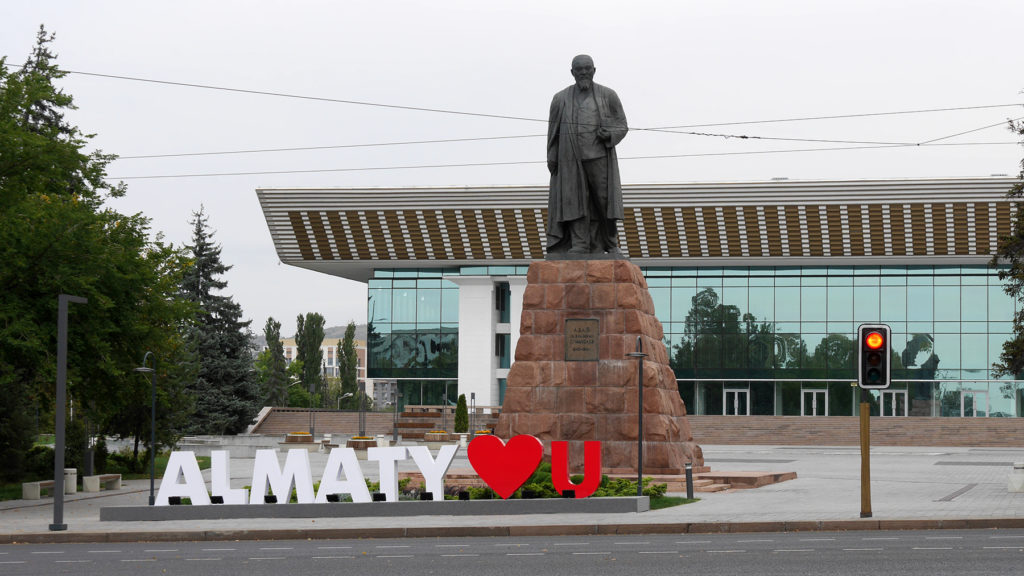 ... and we <3 Almaty