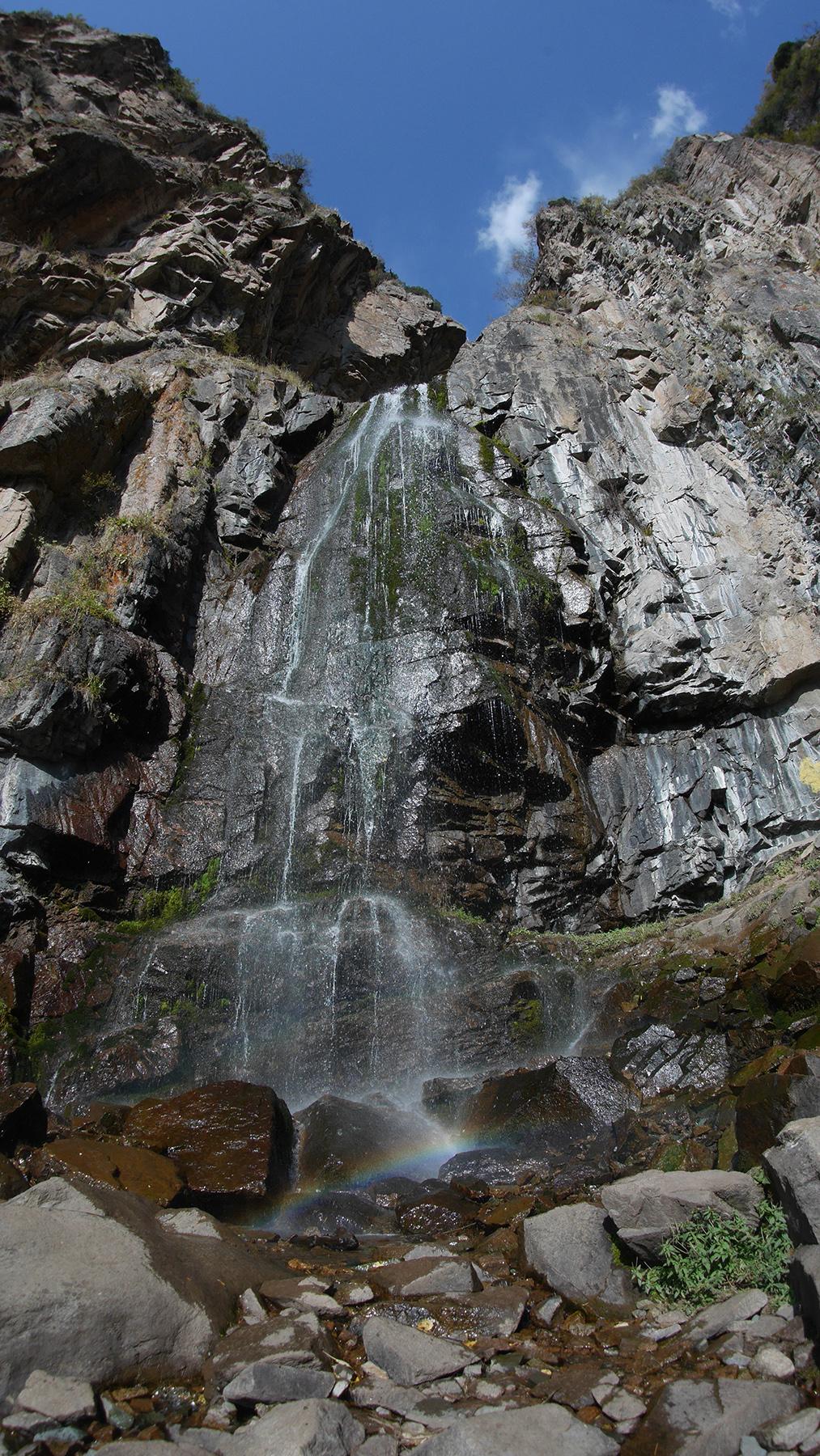 The Butakovka Waterfall