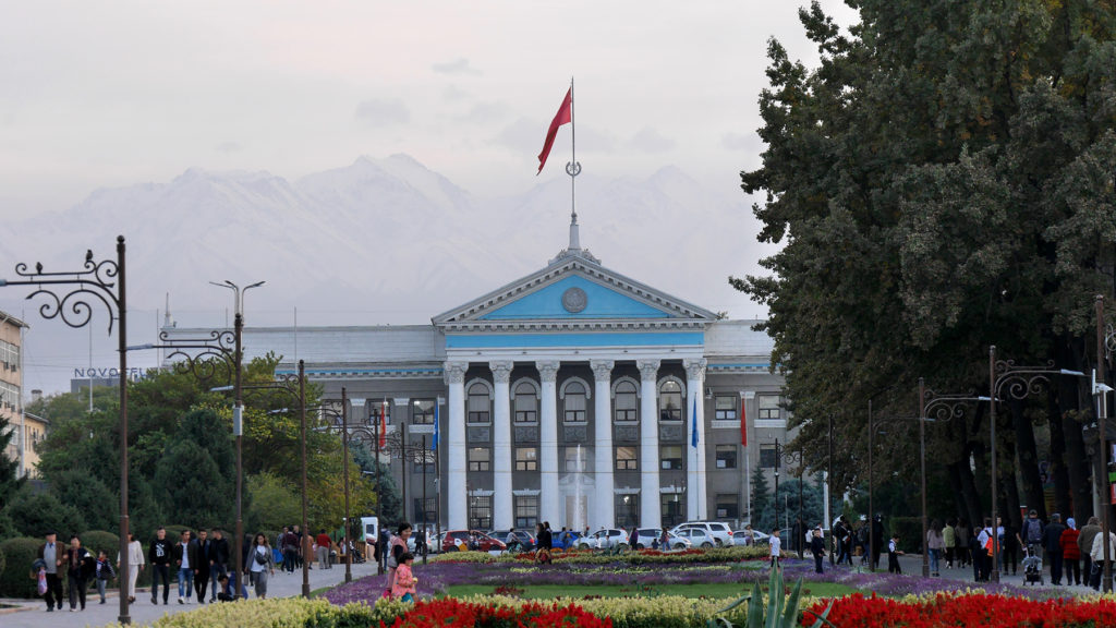 Some important building in Bishkek