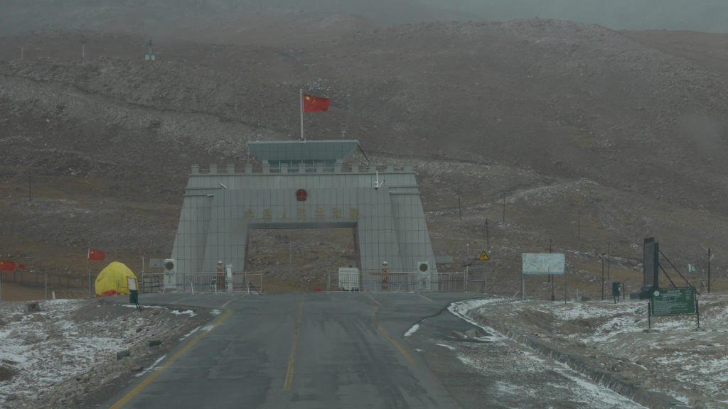 The famous gate of Khunjerab Pass