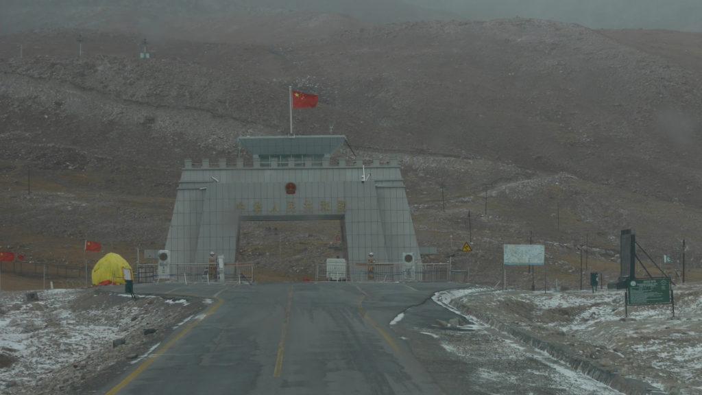 Khunjerab Passin kuuluisa portti