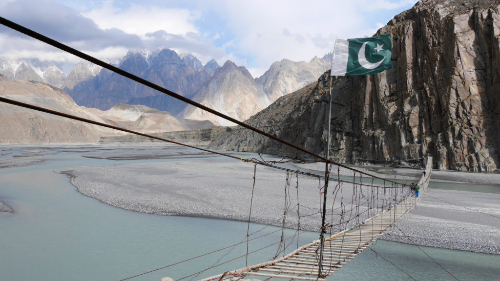 The Hussaini Suspension Bridge