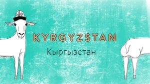 Kyrgyzstan illustration