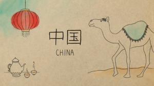 China illustration