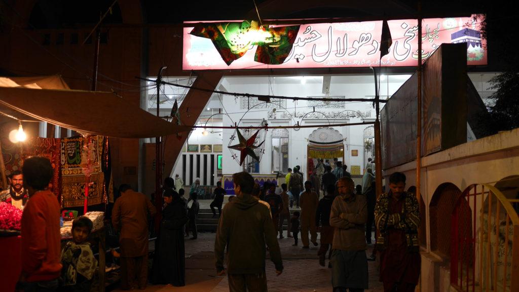 Madho Lal Hussain -pyhäkön sisäänkäynti