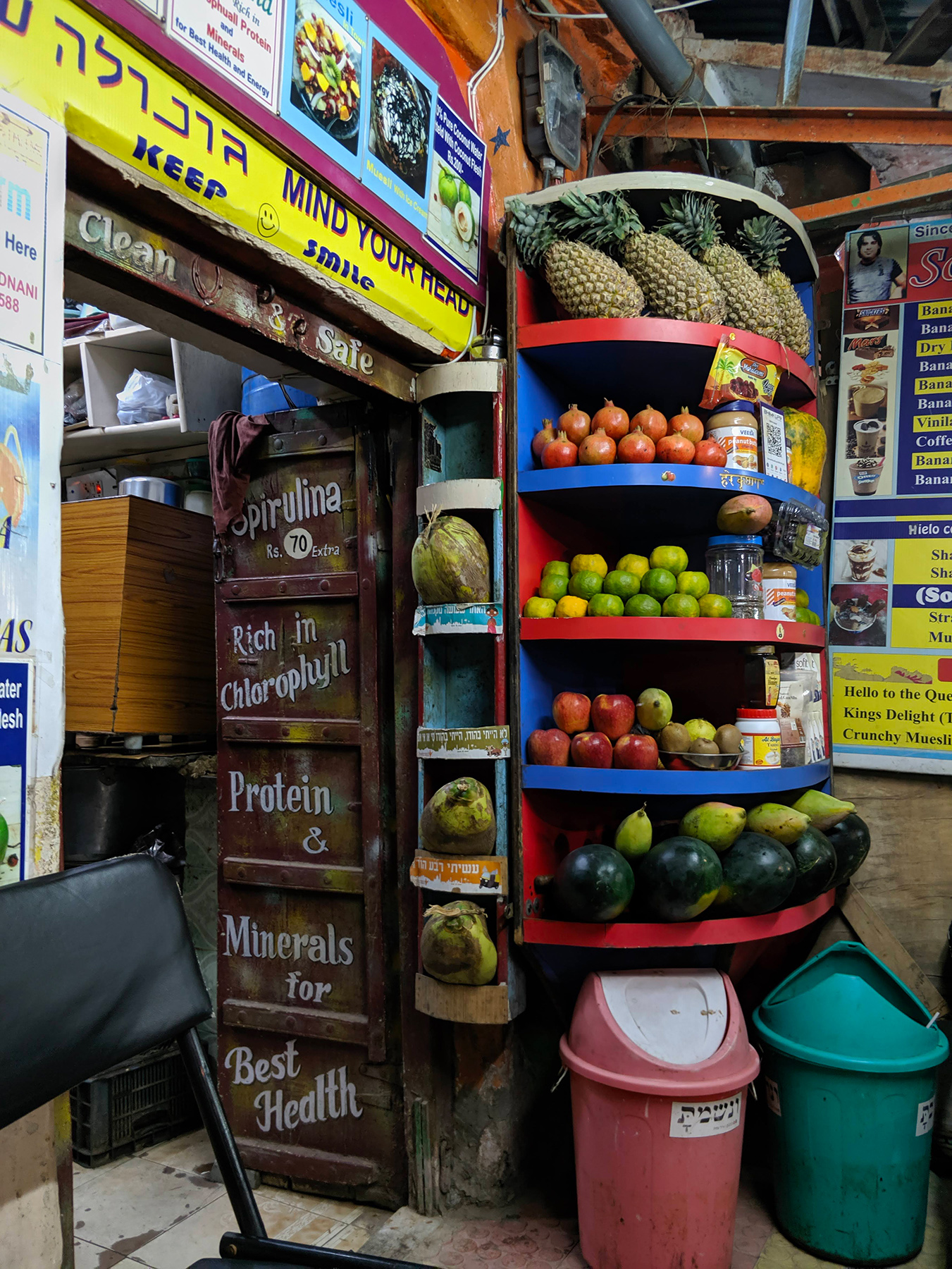 The fruit juice stand