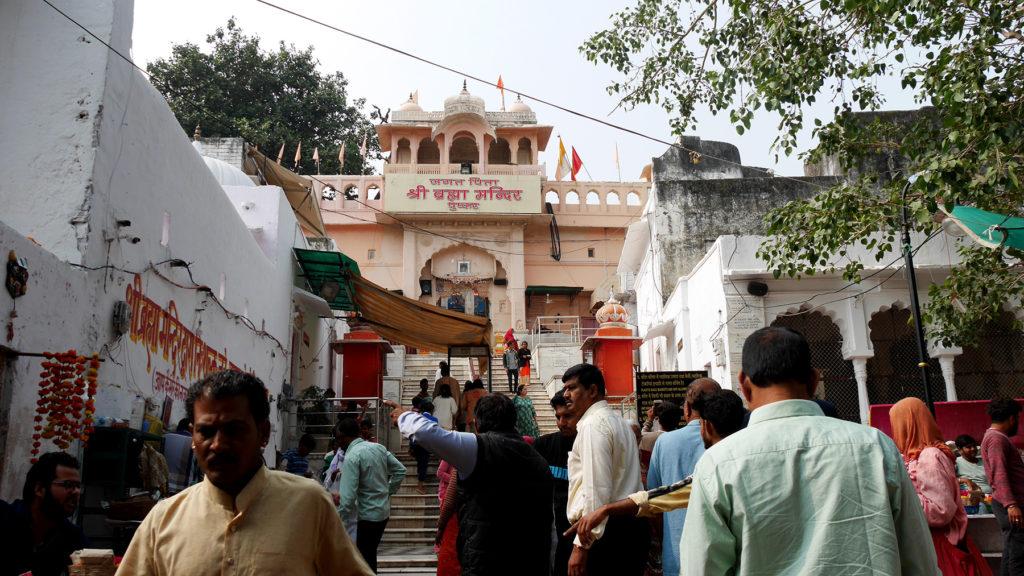 Entrance of the Brahmaji temple