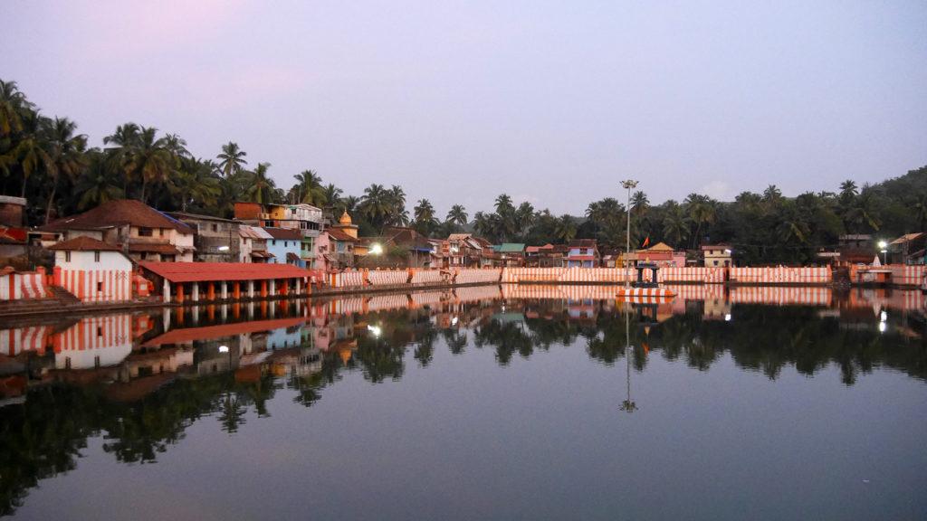 Kalyani See