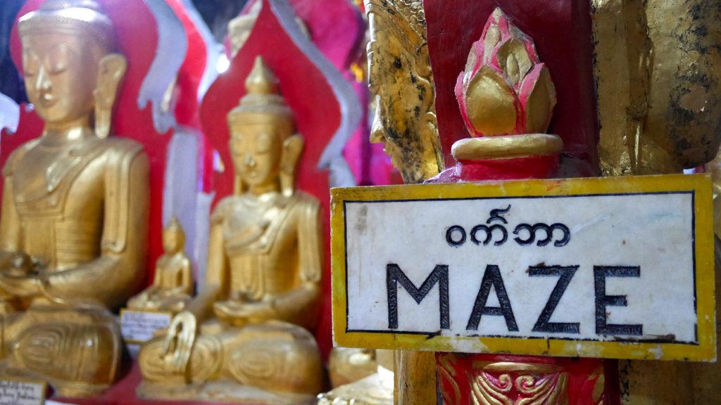 Entrance to the Buddha statue maze
