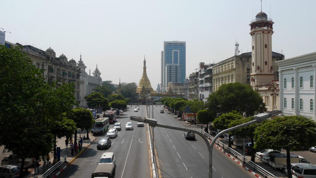 One of Yangon's many golden pagodas