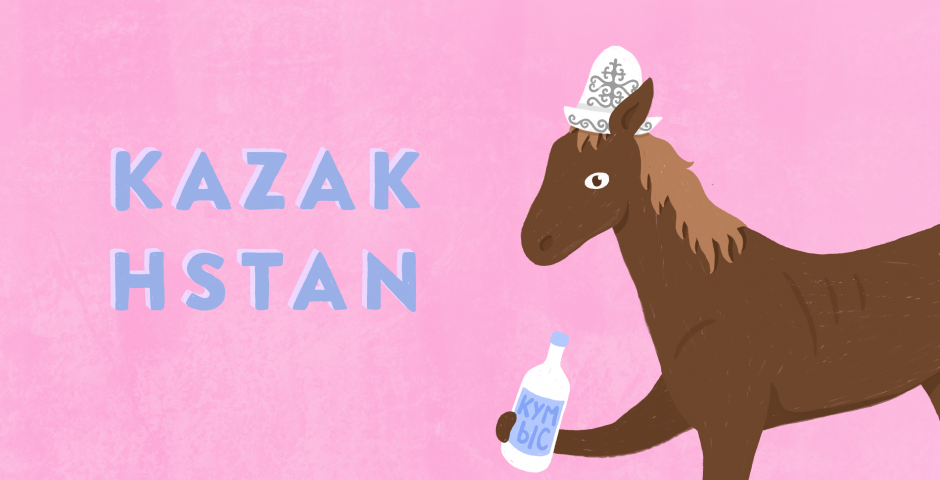 Kazakhstan illustration