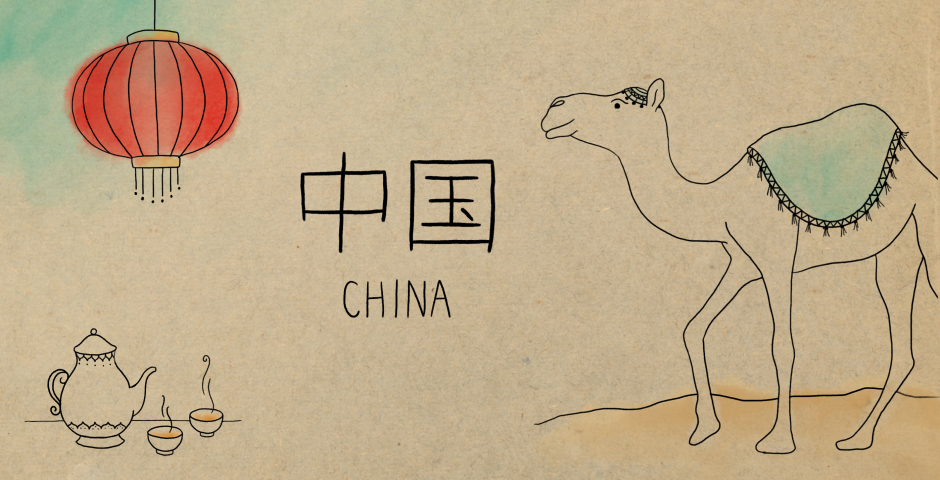 China illustration